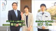 20130309 イチオシ日和vol.4【修正版】