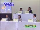 2010 長:四国中央なんでもゆ~て委員会#1