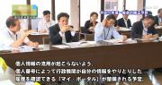 20140731 議会の窓vol.7 平成26年第2回定例会編 【H26.8月以降OA用】