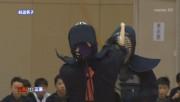 中学総体剣道